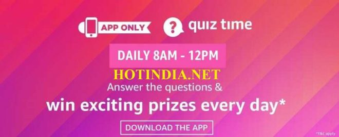 Amazon Quiz 1 August 2019 Answer And Win Seagate 5TB Hard