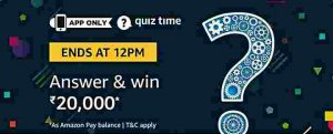 Amazon Quiz 13 September 2019 Answers Today 14 Sep 2019